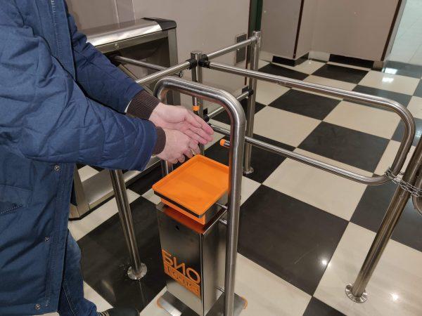 Аппарат для бесконтактной дезинфекции рук БИО Точка