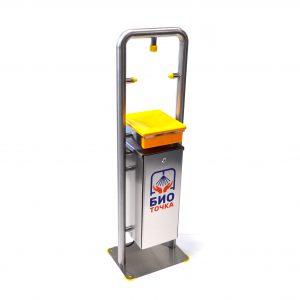 Автоматический универсальный бесконтактный санитайзер для рук